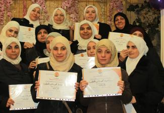 Closing Ceremony of Vocational Training Courses