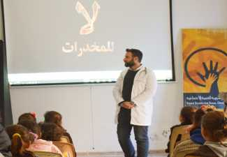 Awareness sessions on the harms of drugs, Souran Center - Hama countryside