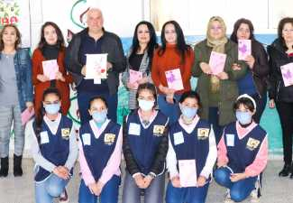 Teacher's Day Activity – Beit Al-Yasmin - Banias - Tartous